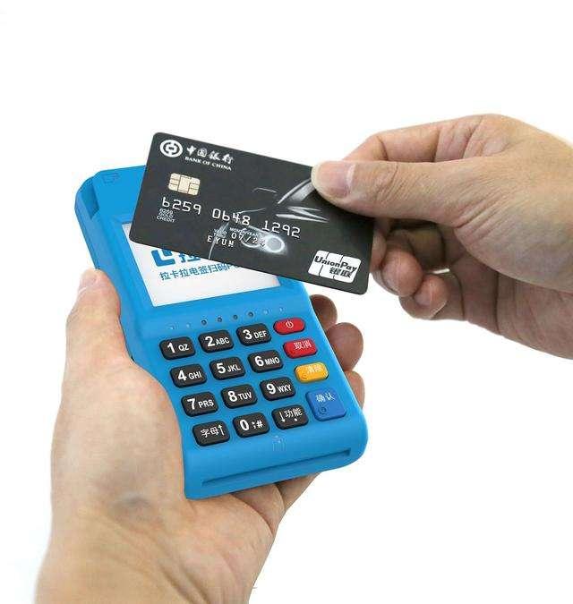 拉卡拉电签机刷卡流程及扫码流程!