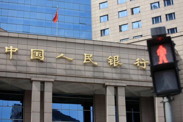 央行发布《非银行支付机构客户备付金存管办法》