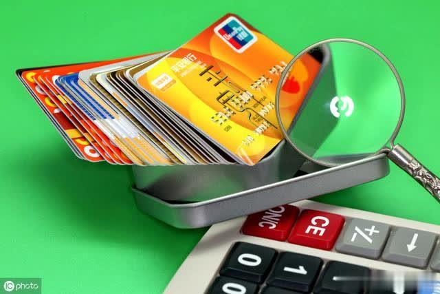 【提额】挑战砖行!中国银行信用卡提额技巧!