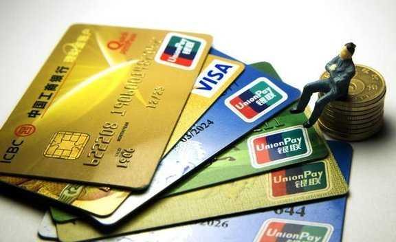 POS机刷卡需要注意哪些问题?