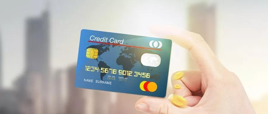 信用卡借钱要利息吗?